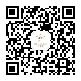 北京红舞鞋深圳教