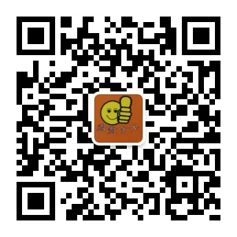微文化深圳