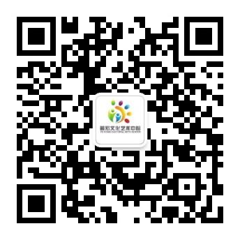 上海毓宏文化艺术中心