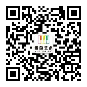 悦茵艺术音乐中心