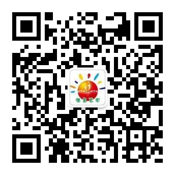 Hengxing艺术园地