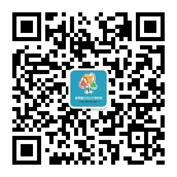 智慧童心专业托管教育微信二维码