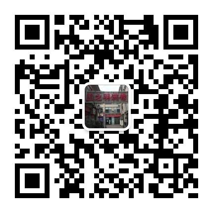 上海闵行兰之羽文