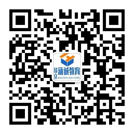 邯郸涵诚教育