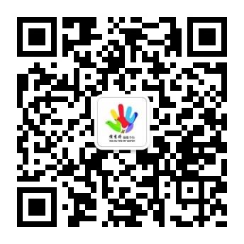 侯秀婷艺术教育中心