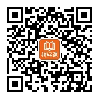 拼好课广州