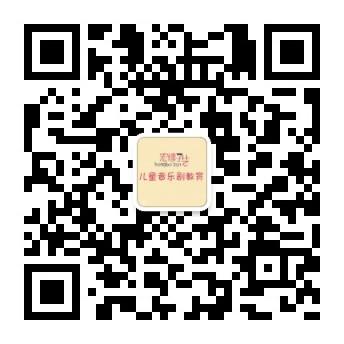 宏博子艺儿童音乐剧教育