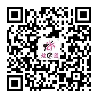 深圳市米格武术馆
