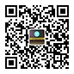 广州群贤文化艺术