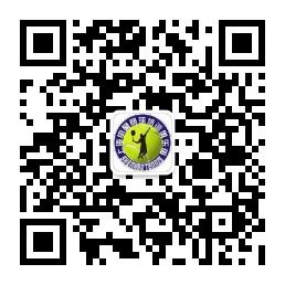 上海申昊网球俱乐
