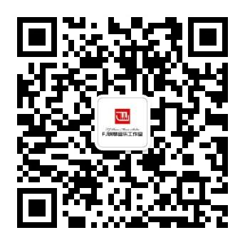 深圳FJ钢琴音乐工作室