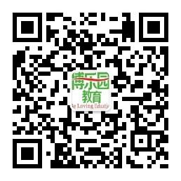 广州博乐园
