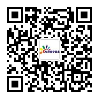 深圳七彩童梦艺术