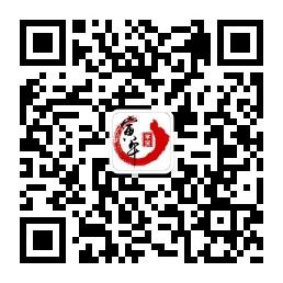 上海寅午学堂