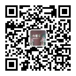 徐汇六艺堂