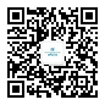 深圳新希点七田国际潜能教育