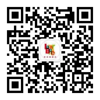 玛尔比恩国际早教中心深圳店