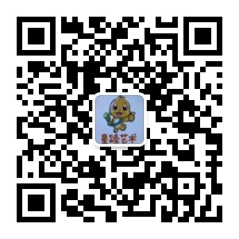 广州童臻艺术