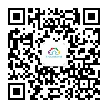 上海申文文化艺术中心