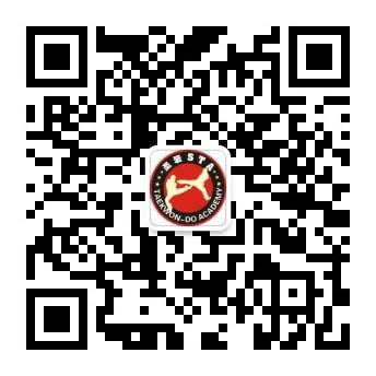 上海圣岩跆拳道馆