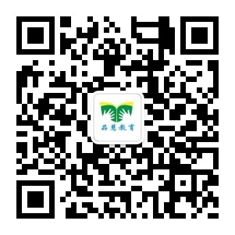 广州品慧教育
