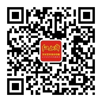 红之舞文化艺术培训中心