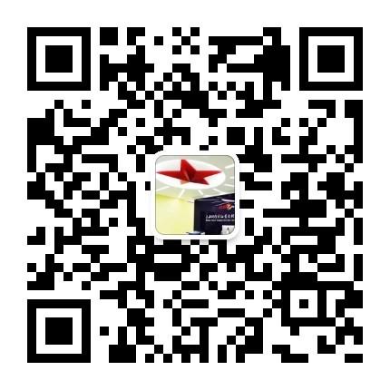 上海红星文化艺术