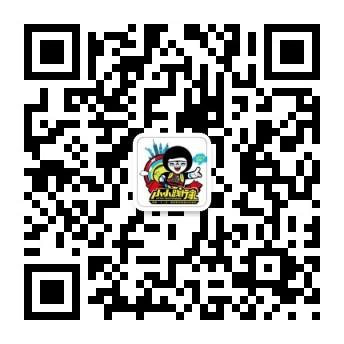 广州小小践行家