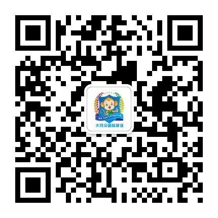 广州大耳朵教育