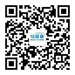 株洲马思特培训学