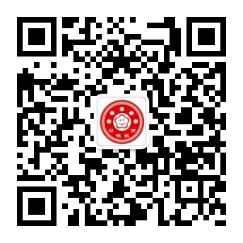 习悦教育中心