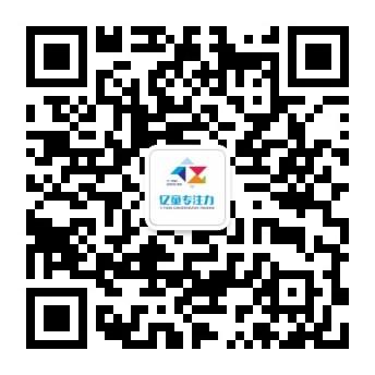 深圳亿思教育