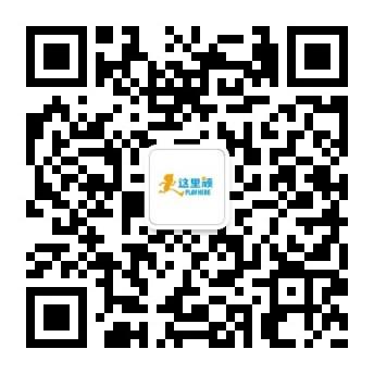 上海GT篮球俱乐部