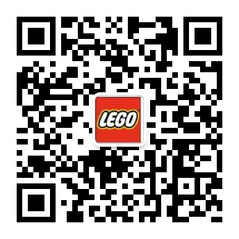 LEGO5十2儿童创意