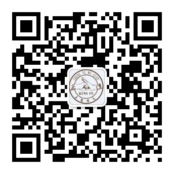 深圳正途武馆