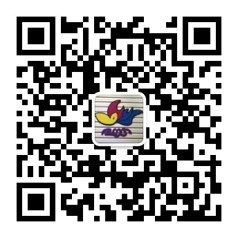 深圳蓓蕾艺术中心