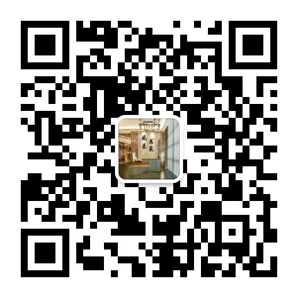风禾国学书苑