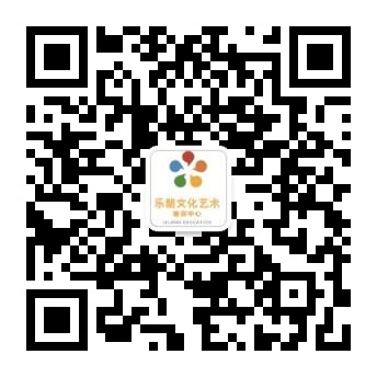 乐朗文化艺术中心