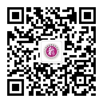 广州彩虹桥艺术中