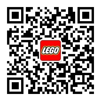 LEGO新安创意中心