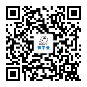 上海智学堂