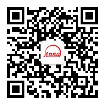 深圳市安纳教育发展有限公司
