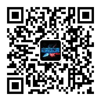 深圳市启航轮滑俱乐部