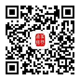 上海筝琴飞扬