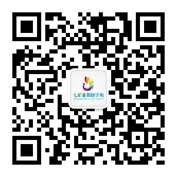 七彩雀艺术学苑