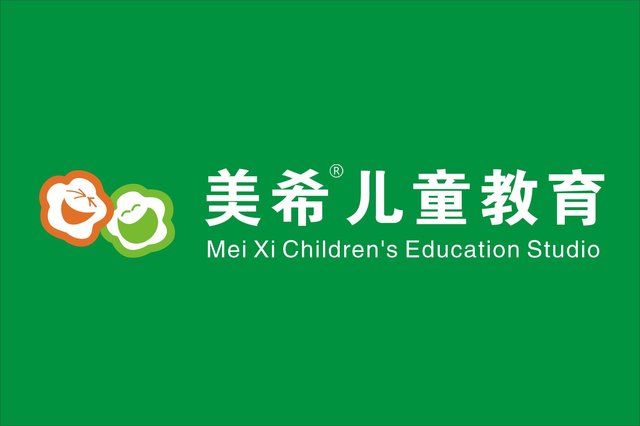 美希儿童教育_微校教育网